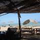 El Gouna Kite Beach View
